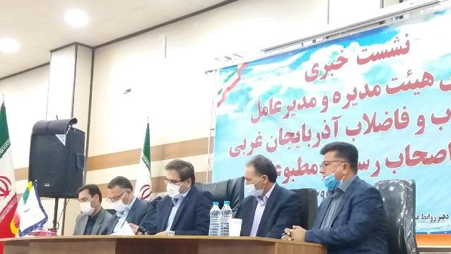 بهره برداری از ۲۳۰۰ میلیارد ریال طرح آب و فاضلاب در استان