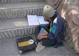 بیش از ۳ هزار بازمانده از تحصیل به چرخه آموزش بازگشتند