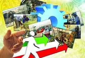 ۷۵۰ فرصت شغلی برای مددجویان کمیته امداد در استان ایجاد شده است