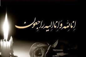 پیام تسلیت امام جمعه ارومیه و استاندار آذربایجان غربی در پی درگذشت امام جمعه چهاربرج