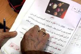 شناسایی بیش از ۳۹ هزار والدین بی سواد در استان