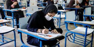 امتحانات نهایی پایه دوازدهم با رعایت پروتکل های بهداشتی برگزار خواهد شد