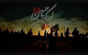 آغاز فعالیت نخستین موکب بانوان استان آذربایجانغربی