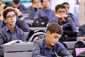 ممنوعیت برگزاری آزمون پایانی در دوره ابتدایی